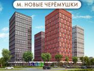ЖК «Родной город. Воронцовский парк» Бизнес-класс рядом с метро и парком